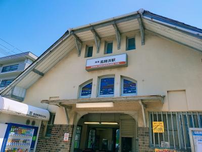 南海電鉄完乗と浜寺公園の旅