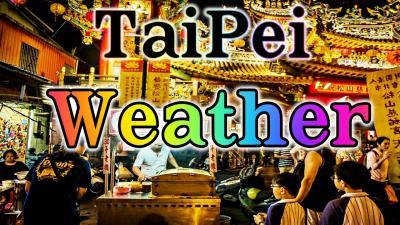 台北旅行、天気予報、雨季、旅行装い、湿度、紫外線、月別気温情報