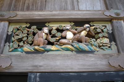 2005年10月 紅葉を満喫!のはずがアレ?だったけど栃木&軽井沢を満喫した2泊3日の家族7人旅♪