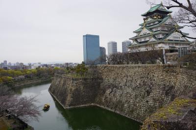 関西散歩記~2020-3 大阪・大阪市中央区編~