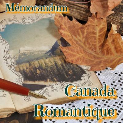 【備忘録】ロマンチック・カナダ秋物語 1994年 10月