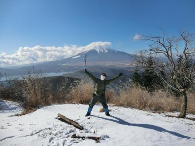 月例登山報告2/石割山・その1.山に登って富士山の展望を堪能しよう。