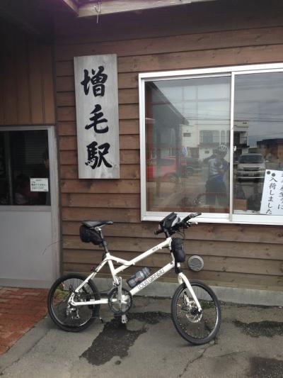 2013年夏 北海道帰省中の小旅行 増毛までのサイクリングと輪行