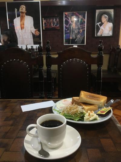 浅草 純喫茶 モーニングの旅  2020.03~07