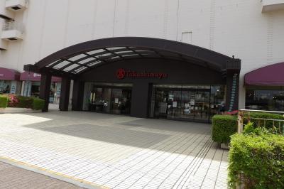 JR港南台駅前の丸屋根(横浜市港南区港南台3)