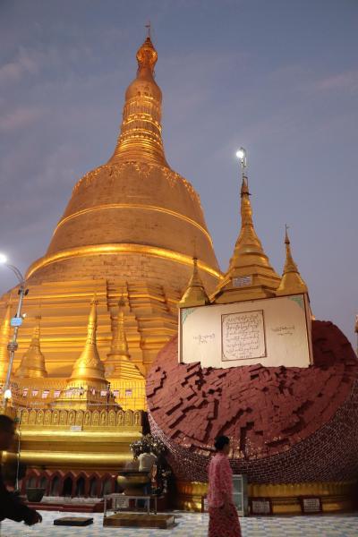 ミャンマーひとり旅 @2019.12~2020.01【7日目】