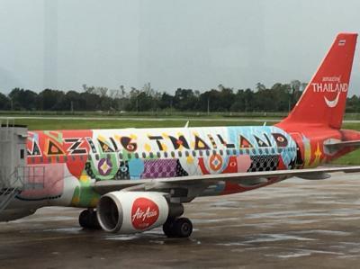 エアアジア コロナでフライトキャンセル 返金手続きできない AVAの入力方法