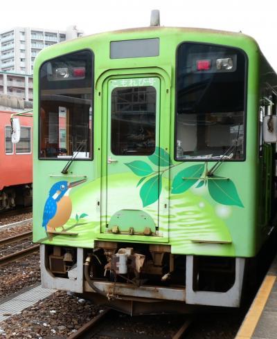 錦川鉄道に乗る その1