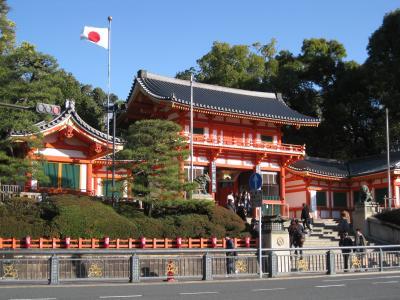冬京都旅 2020年 一日目