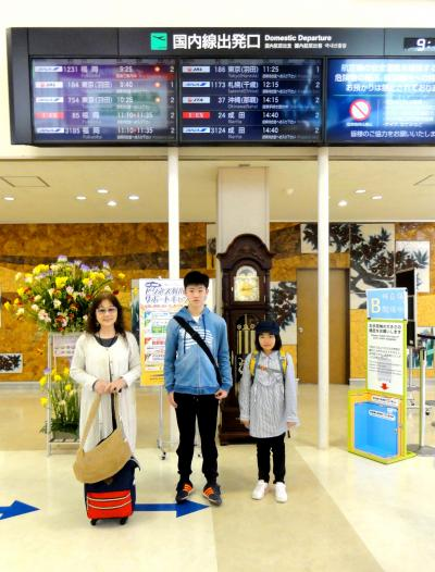 全日空直行便で行く! マレーシア大周遊 6日間 第1・2日目 成田→クアラルンプール→ペナン