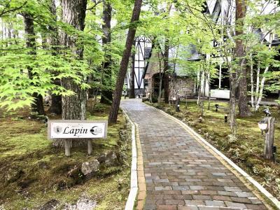 『高原のホテル ラパン』群馬県•嬬恋2020