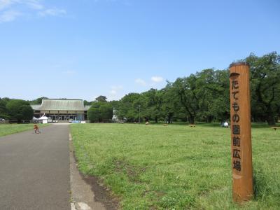 新緑の江戸東京たてもの園を歩く 西ゾーン・センターゾーン編