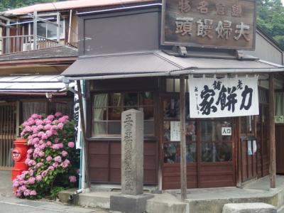 カマクラ 街さんぽ 江ノ電 海さんぽ