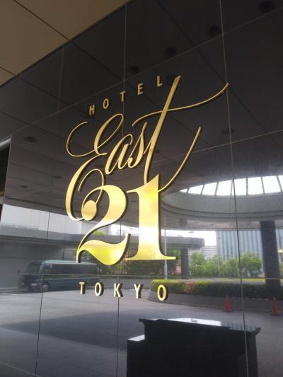 2020.6東京アラートの中の誕生日の過ごし方(ホテルイースト21)