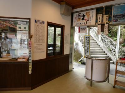 錦川鉄道に乗る その3