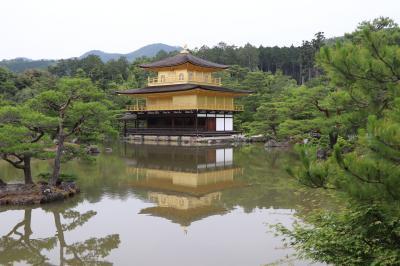 京都1泊2日のひとり旅 @2020.6【1日目】