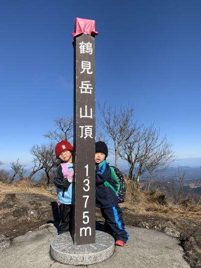 大分県別府鶴見岳に登りました①