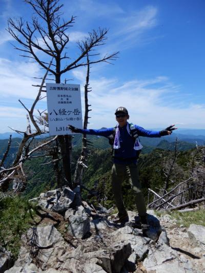 近畿最高峰 登ってみました