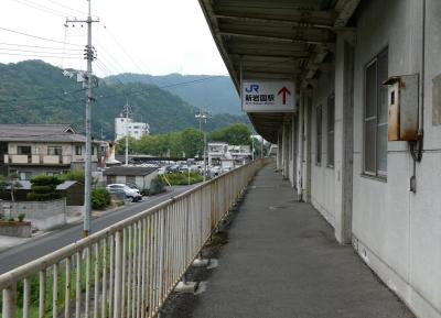 新幹線駅へ300m。歩いてみました