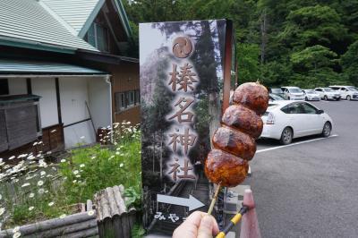初めての群馬&軽井沢マリオットホテル宿泊
