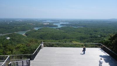 横山展望台から英虞湾を望む。まさに、絶景とはこのながめです。
