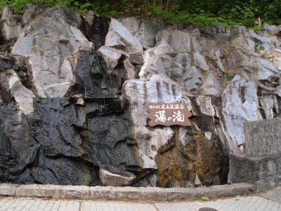 定山渓温泉と登山、ジンギスカン