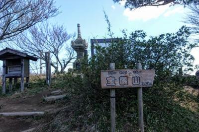 宝篋山(ほうきょうざん)登山