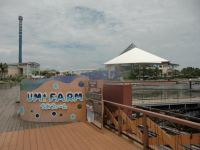 開園を再開した横浜八景島の初夏ウォーク