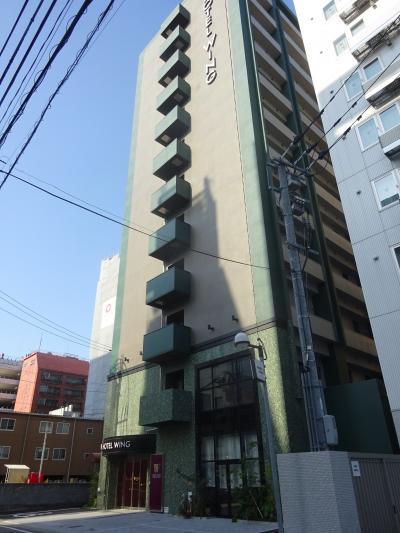 福岡出張「ホテルウィングインターナショナルセレクト博多駅前」宿泊情報