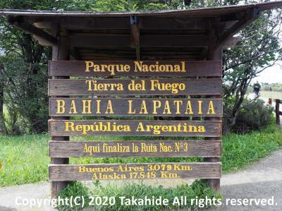 ティエラ・デル・フエゴ国立公園(Parque Nacional Tierra del Fuego)