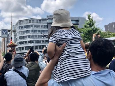 京都旅行 夏 孫姫と祇園祭2019