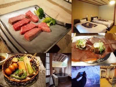 奥飛騨 新平湯温泉「郷夢の宿 山ぼうし」山葡萄でゆったり温泉とおいしいお食事 涼しい「飛騨鍾乳洞」