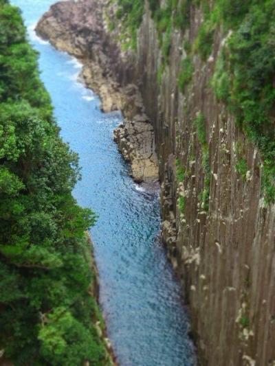 ど定番の『馬ケ背』と『クルスの海』へ・・・     日向観光協会さんに物申したい。