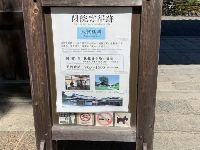 早朝の京都御所界隈の散策