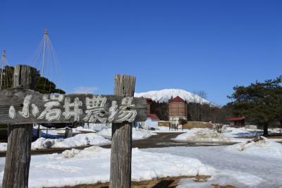 小岩井農場で農場の歴史を見学