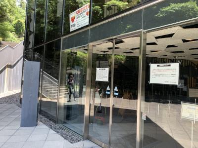太田市立史跡金山城跡ガイダンス施設