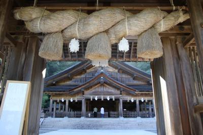 全国えびす社の総本宮・美保神社でコロナウイルス終息祈願をして周辺散策