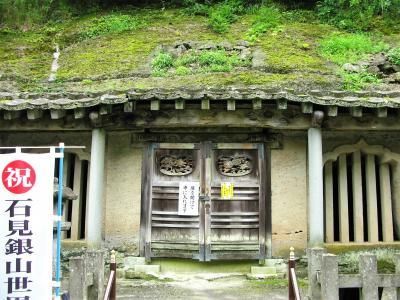【2009年7月】日本の西あたりを青春18きっぷでひとり旅する(6)島根、石見銀山と出雲大社