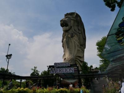 【2019年10月シンガポール2】 セントーサ島のマーライオンよ、さよう…