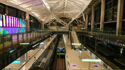 都内で最近開業した駅をひとまず回ってみる旅