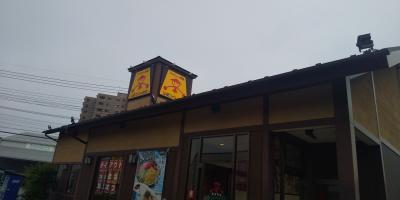 戸田食べ飲み歩き