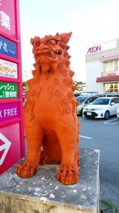 記念旅!沖縄本島4泊5日旅【「Little Island Okinawa 牧志」周辺散策(夕方&夜)編】