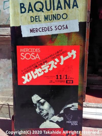 ブエノスアイレス(Buenos Aires)