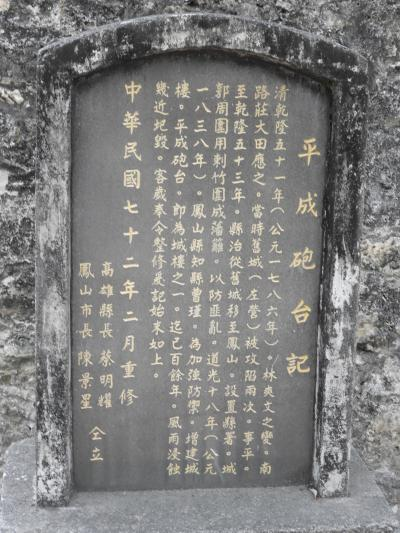平成ラストイヤー 台湾と中国に「平成」と「高崎線」(ときどきウサギ)を追う