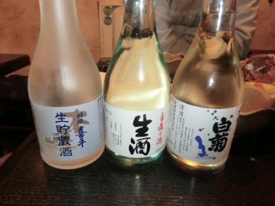 岡山HATO国際平和親善会議(オフ会)の旅・その4.会議本番!過剰飲酒で記憶喪失。