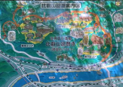 梅雨の晴れ間に比叡山
