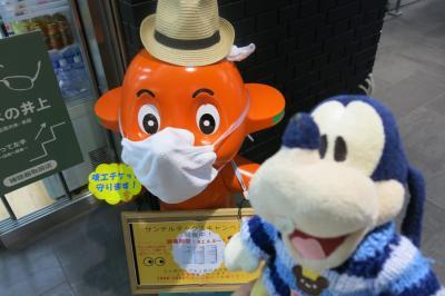 グーちゃん、県またぎ緩和後の伊香保温泉へ行く!(思い出の蕎麦屋は今!?編)