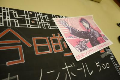 20200621-2 大阪 奏煖の四川料理は、なかなかに麻辣かも