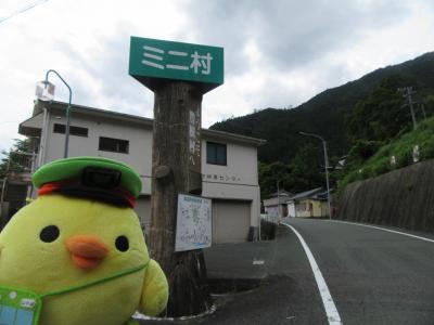 飯田線で愛知県山間部をたびするトリ