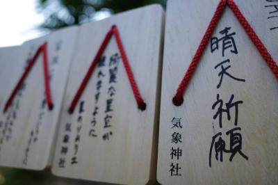 高円寺・氷川神社 日本唯一の気象神社